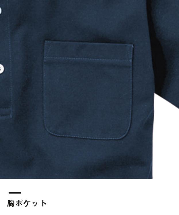 半袖B.Dニットシャツ(ポケット付)(SA-700)胸ポケット