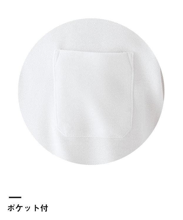 綿混半袖ポケ付ポロ(SLY-402S)ポケット付