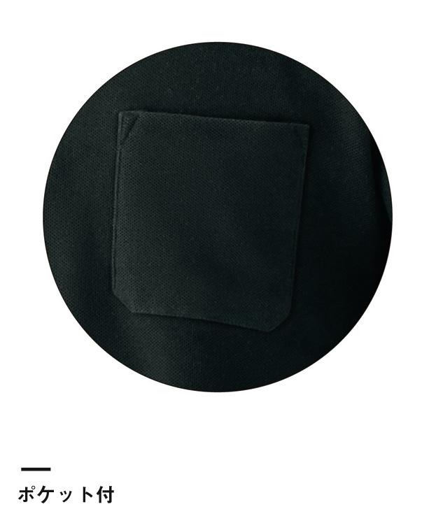 綿混長袖ポケ付ポロ(SLY-804L)ポケット付