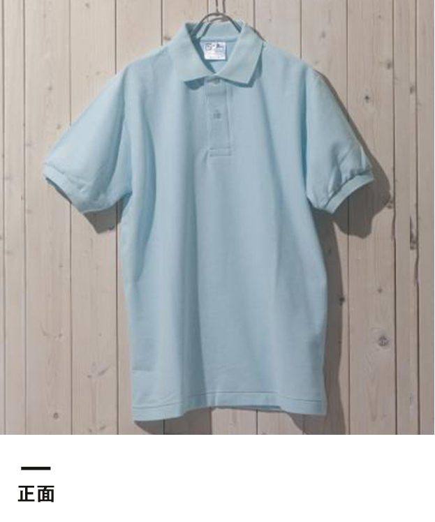 ポロシャツ(SS1020)正面