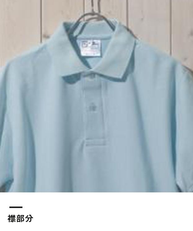 ポロシャツ(SS1020)襟部分
