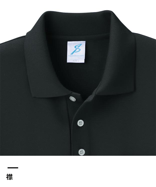 清涼感ポロシャツ(ポケ付)(T17PS)襟
