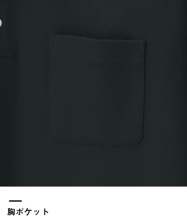清涼感ポロシャツ(ポケ付)(T17PS)胸ポケット