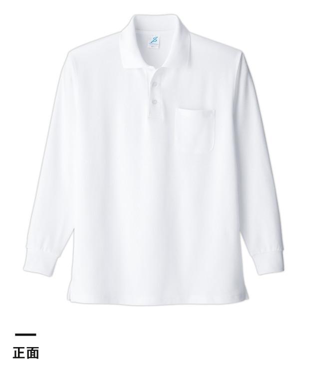 清涼感長袖ポロシャツ(ポケ付)(T19SN)正面