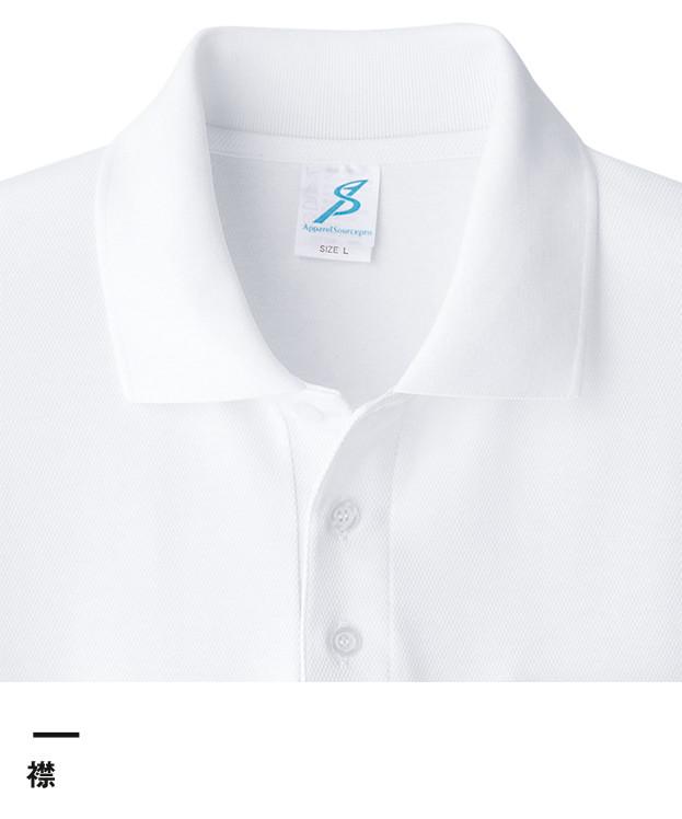 清涼感長袖ポロシャツ(ポケ付)(T19SN)襟