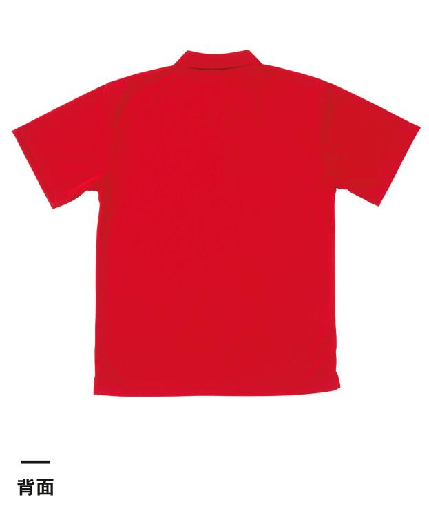 ドライポロシャツ(4.1オンス)(T27DP)背面