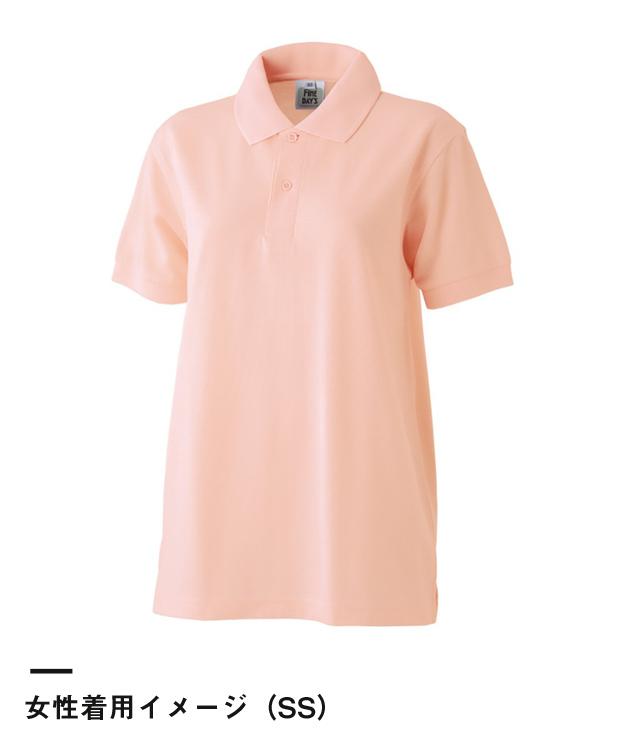 綿混ちょうちん袖ポロ(VP-451)女性着用イメージ(SS)