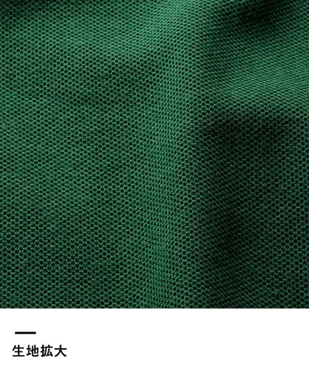 綿混ちょうちん袖ポロ(VP-451)生地拡大