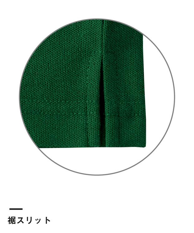 綿混ちょうちん袖ポロ(VP-451)裾スリット