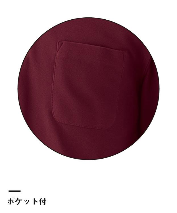 綿混長袖ポケ付ポロ(VP-902)ポケット付