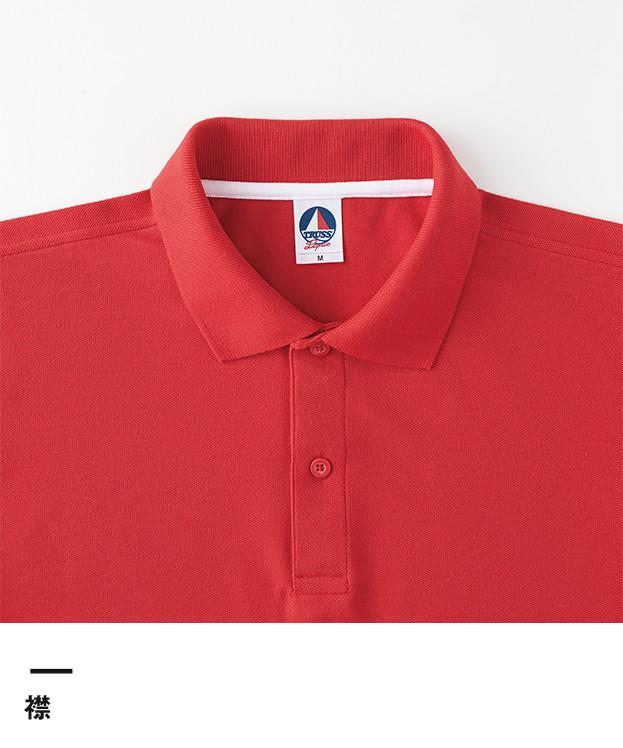 ベーシックスタイルポロシャツ(VSN-267)襟