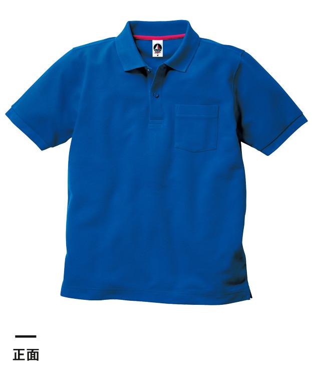 ベーシックスタイルポロシャツ(ポケット付)(VSP-268)正面