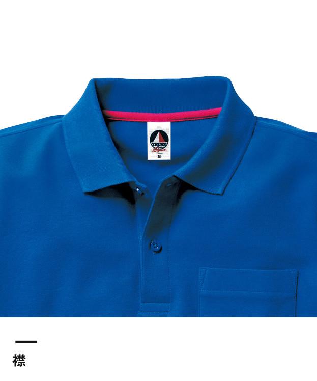 ベーシックスタイルポロシャツ(ポケット付)(VSP-268)襟