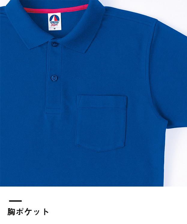 ベーシックスタイルポロシャツ(ポケット付)(VSP-268)胸ポケット
