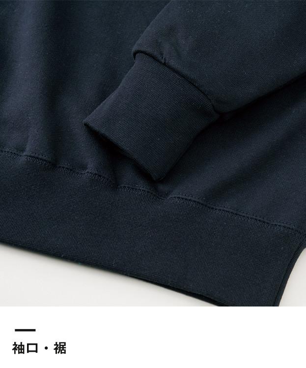 9.7オンス スタンダードトレーナー(00183-NSC)袖口・裾