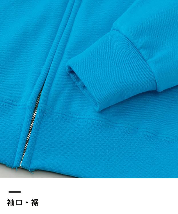 9.7オンス スタンダードジップパーカー(00185-NSZ)袖口・裾