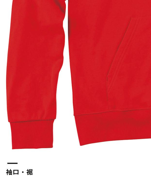 9.7オンス スタンダードWフードジップパーカー(00189-NNZ)袖口・裾