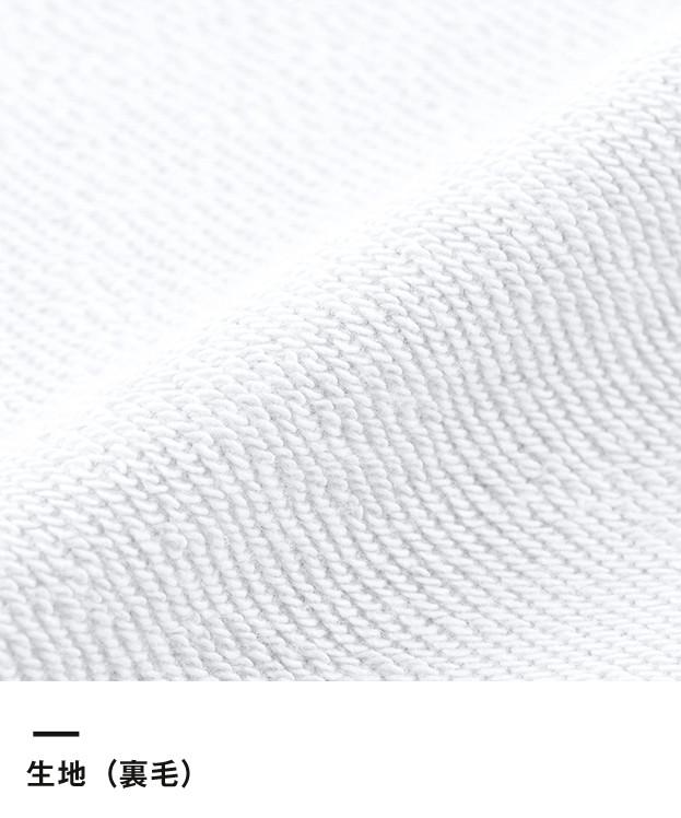 9.7オンス スタンダードジップジャケット(00190-NNJ)生地(裏毛)