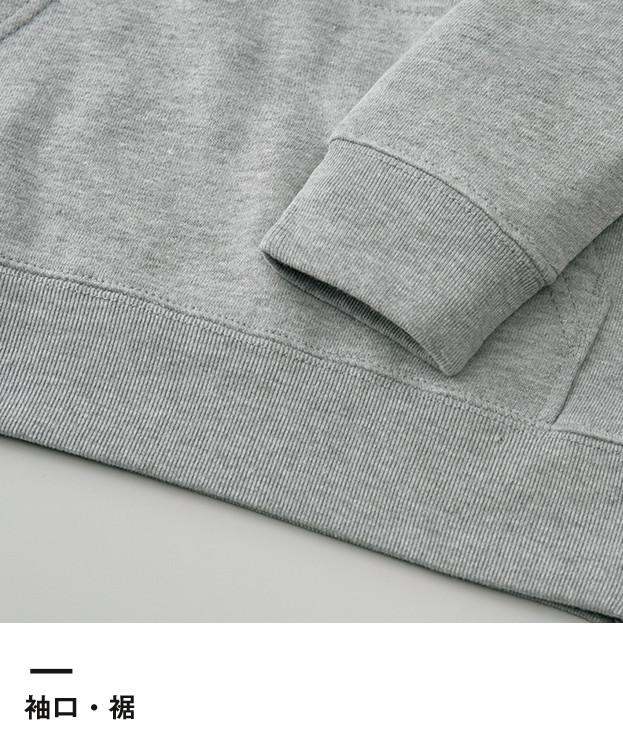 8.4オンス フーデッドライトパーカー(00216-MLH)袖口・裾