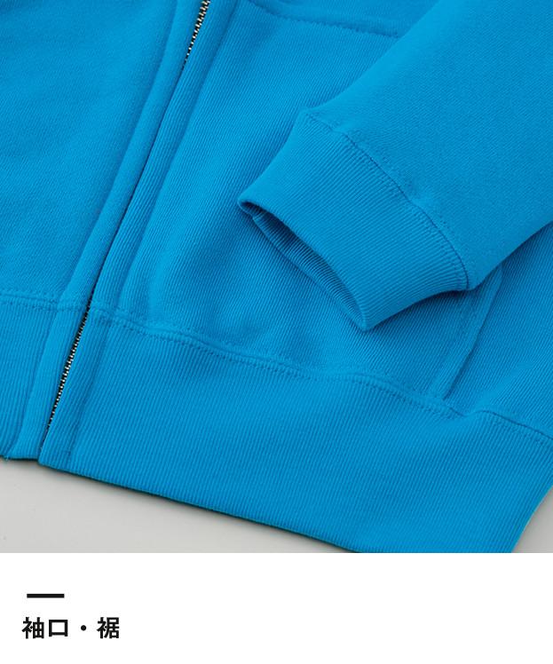 8.4オンス ジップアップライトパーカー(00217-MLZ)袖口・裾