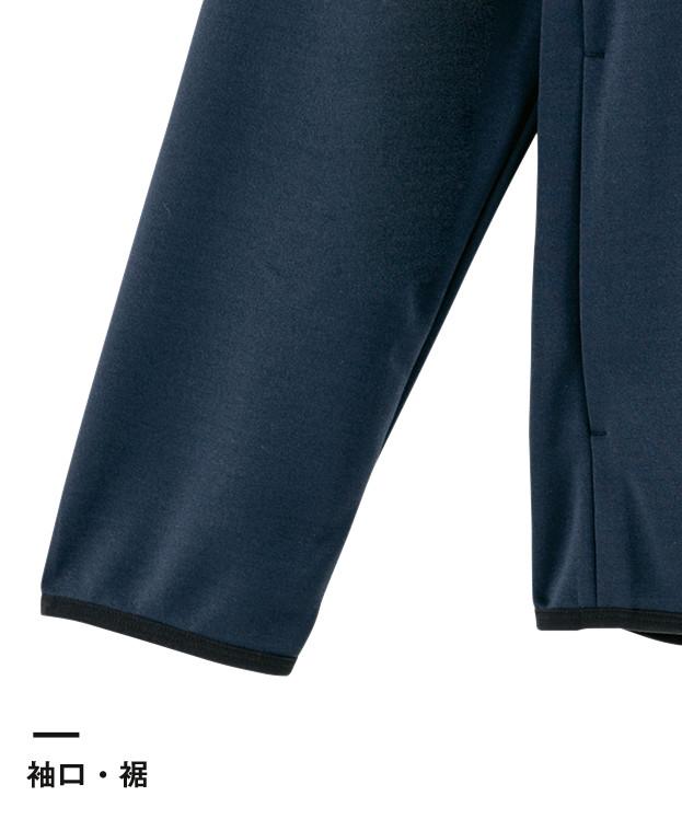 7.7オンス  ドライスウェットジップジャケット(00344-ASJ)袖口・裾