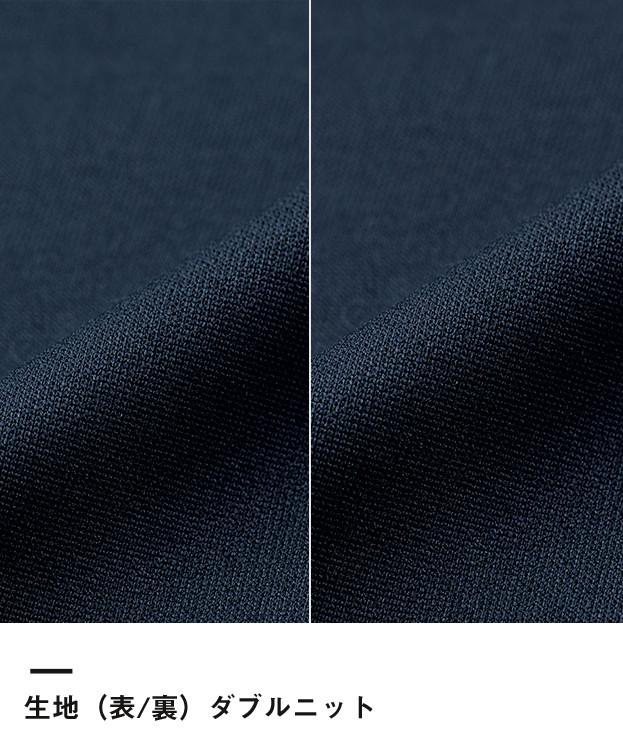 7.7オンス  ドライスウェットジップジャケット(00344-ASJ)生地(表/裏)ダブルニット