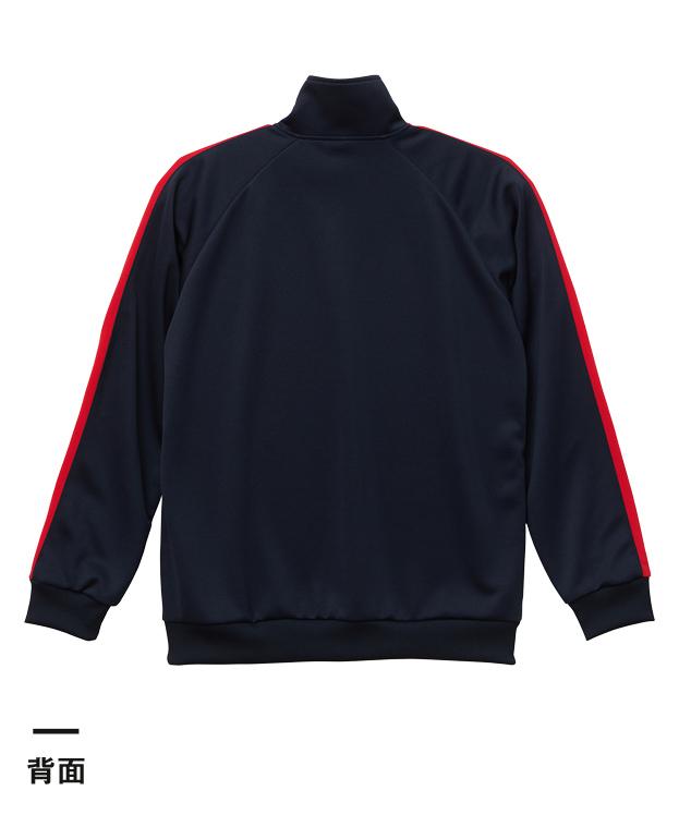 7.0オンス スタンドカラージャージートラックジャケット(1997-01)背面