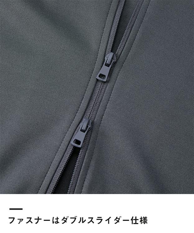 7.0オンス スタンドカラージャージートラックジャケット(1997-01)ファスナーはダブルスライダー仕様