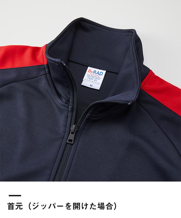 7.0オンス スタンドカラージャージートラックジャケット(1997-01)首元(ジッパーを開けた場合)