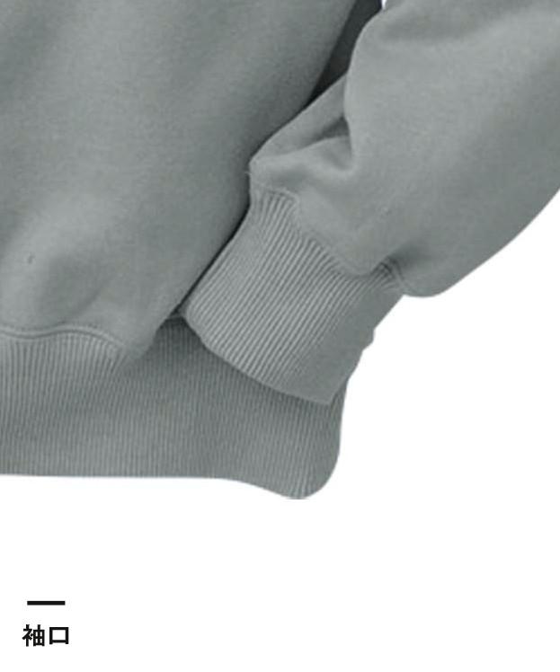 トレーナー(2040)袖口