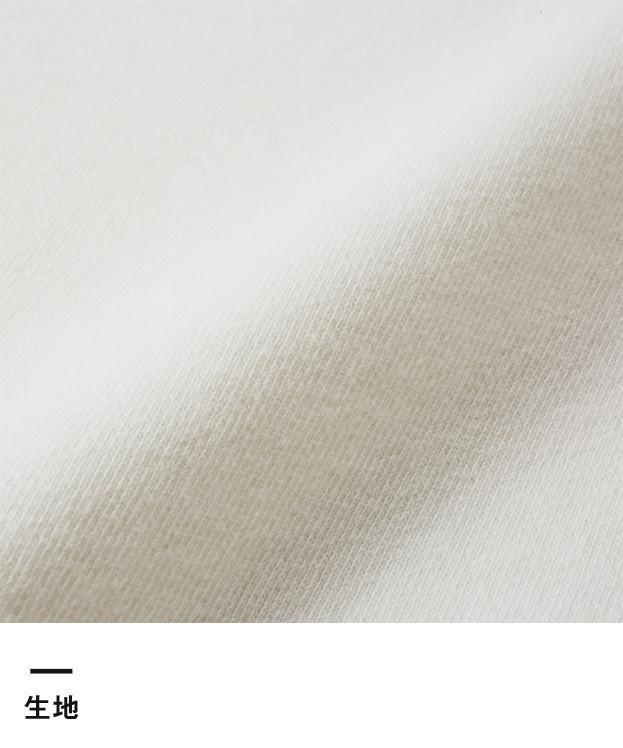 8.8オンス ピグメントダイクルーネックスウェット(5066-01)生地