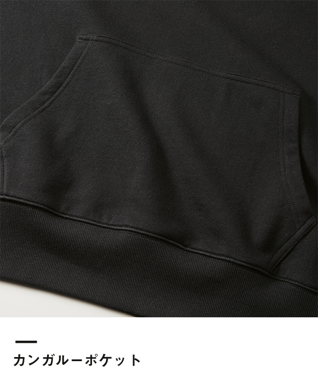 8.8オンス ミドルウェイトスウェットプルオーバーパーカ(裏パイル)(5331-01)カンガルーポケット