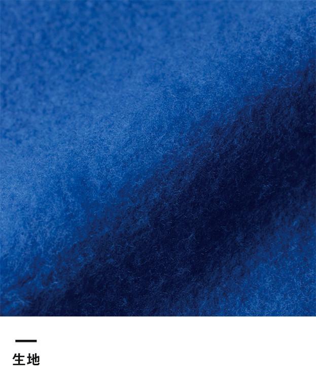 10.0オンス T/Cスウェットフルジップパーカ(裏起毛)(5620-01)生地