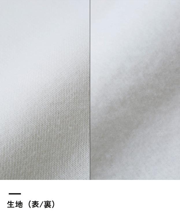 10.0オンス T/Cハーフジップスウェット(5628-01)生地(表/裏)