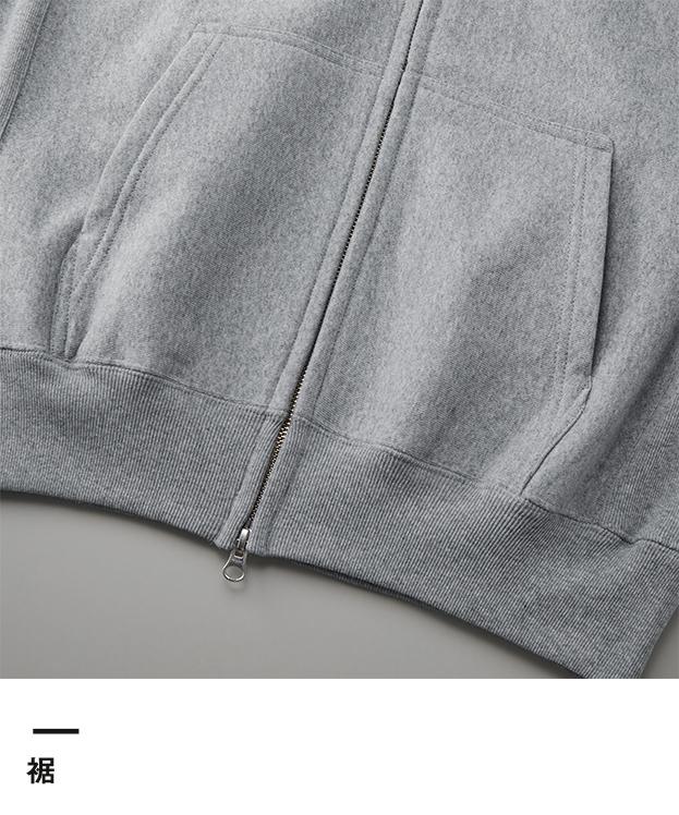 12.0オンス ヘヴィーウェイトスウェットフルジップパーカ(裏起毛)(5762-01)裾