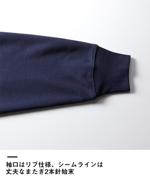 12.7オンス ヘヴィーウェイトスウェットフルジップパーカ(裏パイル)袖口はリブ仕様、シームラインは丈夫なまたぎ2本針始末