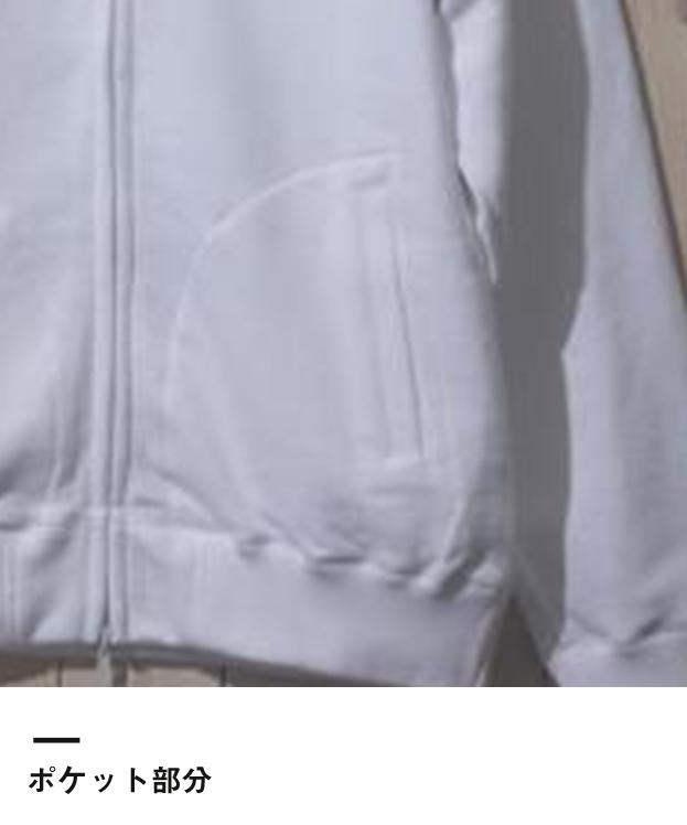 レギュラーフルジップトラックトップ(CS2261)ポケット部分