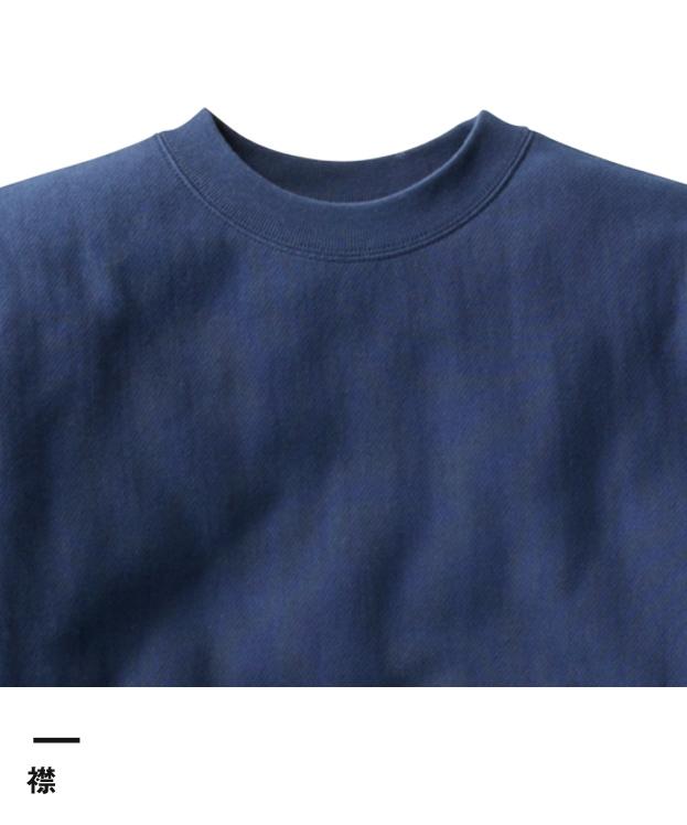 ヘビーウェイトスウェットシャツ(HSW-138)襟