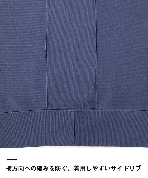 ヘビーウェイトスウェットシャツ(HSW-138)横方向への縮みを防ぐ、着用しやすいサイドリブ