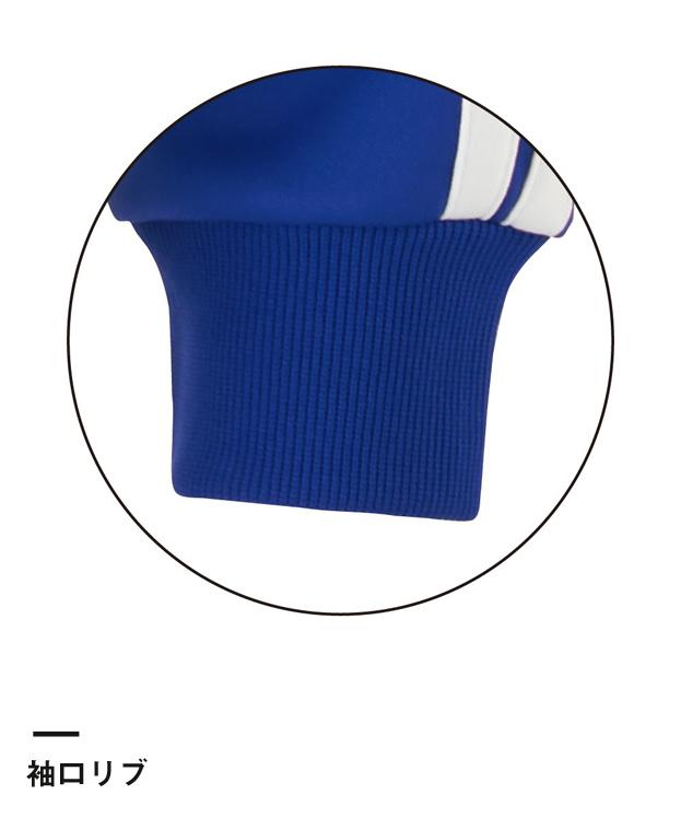 ニットジャケット(J-333)袖口リブ