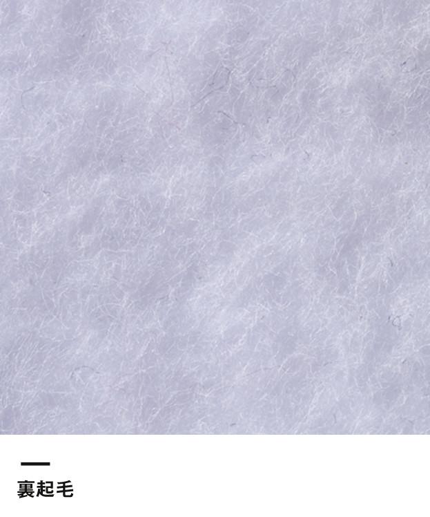 10オンス フルジップパーカ(MS2113)裏起毛
