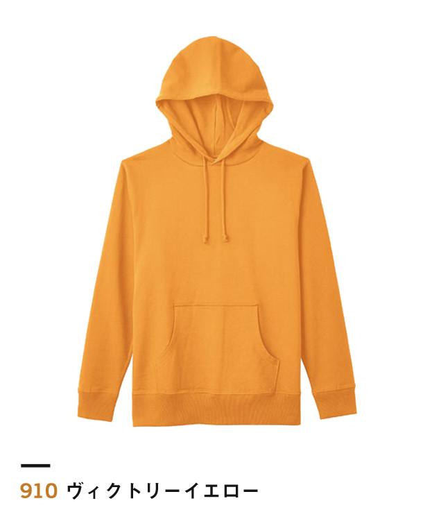 ヴィクトリーオレンジ