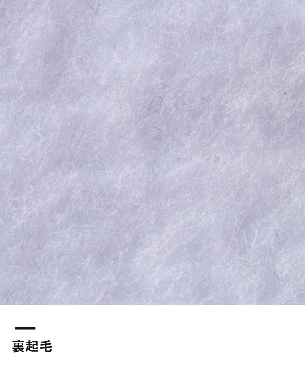 10オンスクルーネックトレーナー(MS2119)裏起毛