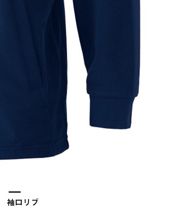スタンドジャケット(SJ-5000)袖口リブ