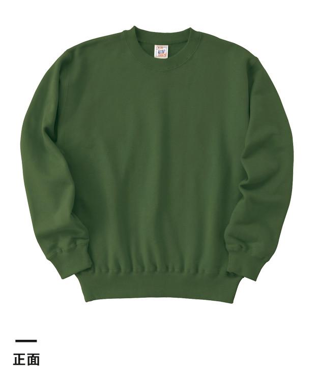 レギュラーウェイトスウェットシャツ(SW2210)正面