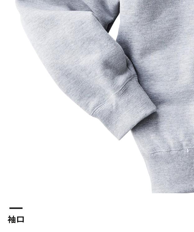 レギュラーウェイトスウェットシャツ(SW2210)袖口