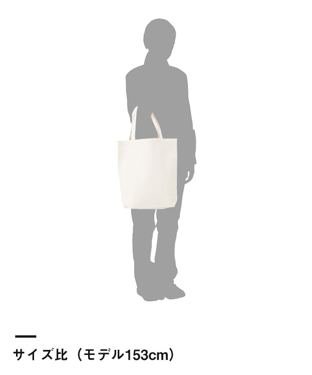 ナチュラルコットンバッグ(00760-ENB)サイズ比