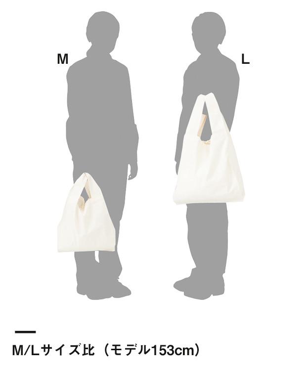 お買い物エコバッグ(00765-ESB)サイズ比
