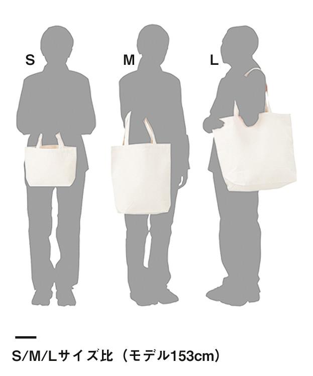 スタンダードキャンバストートバッグ(00777-SCT)サイズ比較