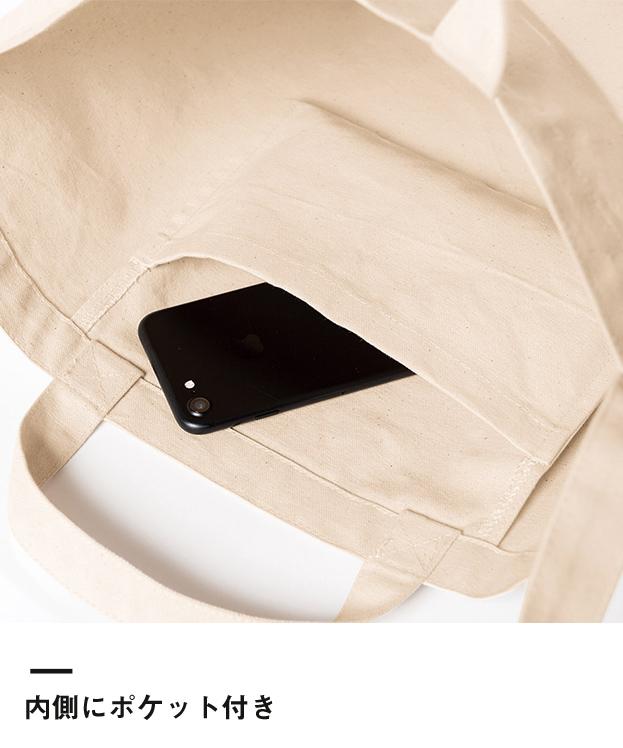キャンバスショルダートート(ポケット付)(00779-TSH)内側にポケット付き